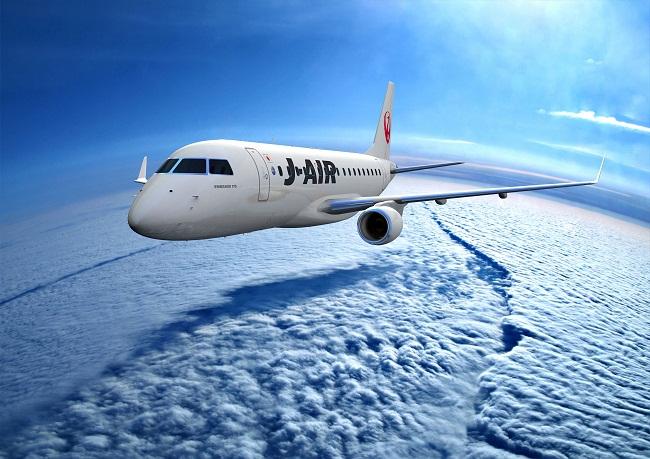 Vé máy bay Japan Airlines giá rẻ
