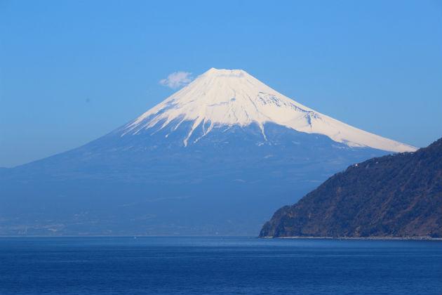 Thám hiểm những ngọn núi lửa nổi tiếng ở Nhật Bản