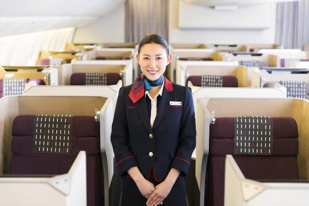 dai-ly-ve-may-bay-japan-airlines