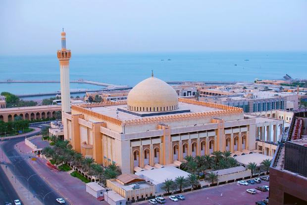 vé máy bay đi Kuwait giá rẻ
